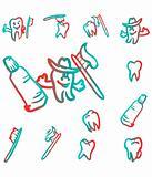set of abstract teeth vector illustration symbol