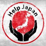 Help Japan grunge color