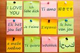 I love you in 12 languages