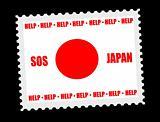 SOS Japan stamp