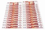 Bills 5000 Russian roubles