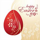 Elegant Egg for Easter holiday celebration