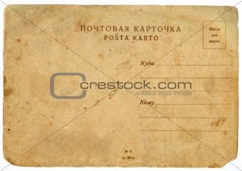 Old postcard. Downside.