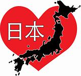 Heart Japan