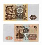 Hundred Soviet rubles