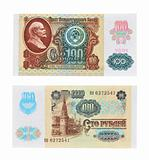Hundred USSR rubles