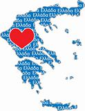 I Love Greece Map