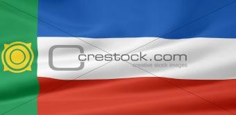 Flag of the Republic of Khakassia