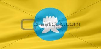 Flag of the Republic of Kalmykia