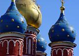 Golden Domes in Old Moscow