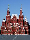 History Museum at Red Suare in Moscow