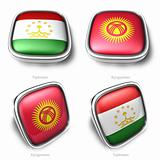3d tajikistan and kyrgyzstan flag button