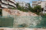 demolished building