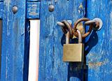Blue Gate Lock