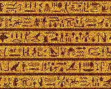 egyptian seamless hieroglyphs