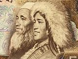 Old Tibetan Man and Young Islamic Woman