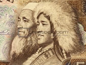 Old Tibetan Man and Young Islamic Woman