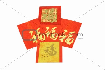 Assorted colorful Chinese New year red packets