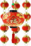 Red Chinese paper lanterns