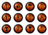 Tool Buttons