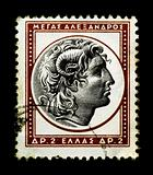 Alexander The Great on Greek Stamp