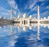 Arab mosque