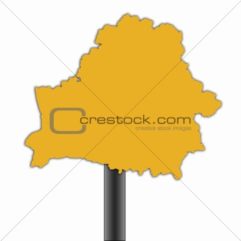 Belarus road sign