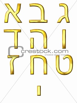 3D Golden Hebrew Numbers
