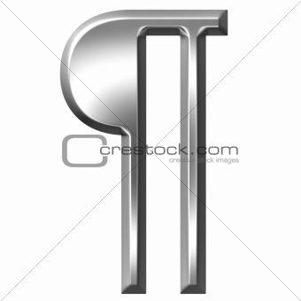 3D Silver Pilcrow Paragraph Symbol