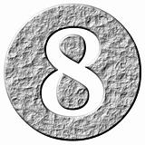 3D Stone Framed Number 8