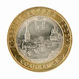 Russian coin