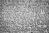 inscription on a stone