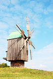 wind mill 