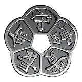 vector ancient chinese coin feng shui