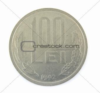 A Romanian 100 lei coin