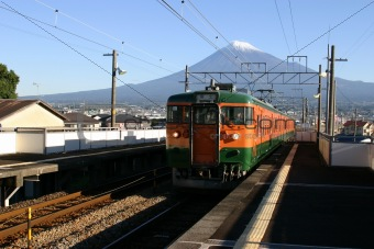 Green and Orange Train