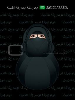 Matryoshka muslim girl
