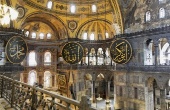 galleries, arabic motifs and dome Hagia Sophia