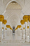 Sheikh Zayed Mosque in Abu Dhabi City