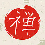 Zen symbol over red circle