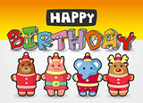 cartoon animal birthday card