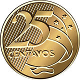 Vector Brazilian centavo coin twenty-five