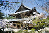 The Ginkaku Temple in Kyoto, Japan