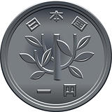 vector Japanese Yen coin