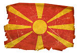 Macedonia Flag old, isolated on white background.