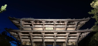 Todaiji Temple Gate