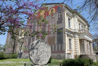 Postcard from Plovdiv, Bulgaria