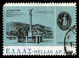 epidaurus vintage postage stamp