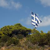 gigantic greek flag