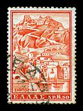 santorini vintage postage stamp